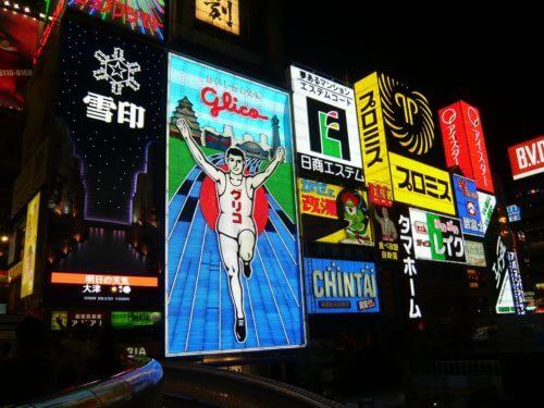 大阪グリコの看板