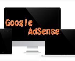 パソコン画面にGoogle Adsense