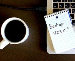 コーヒーとノートパソコンとノート