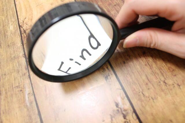 床に書かれたFind発見