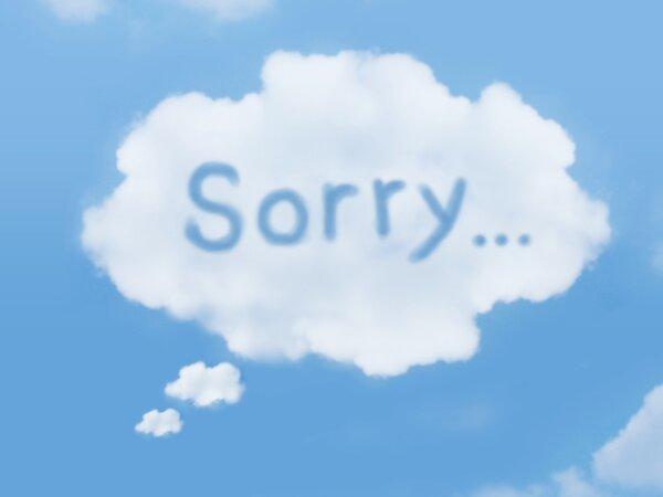 雲の中からSorry