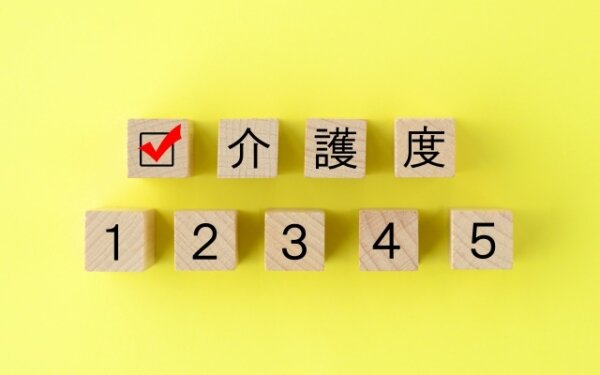 介護度1,2,3,4,5黄色背景