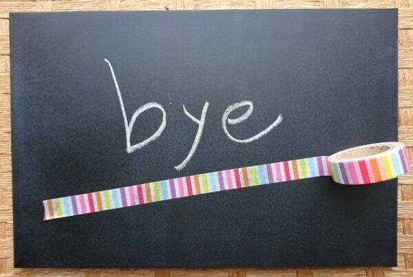 黒板に「bye」